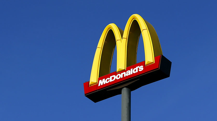Supersized fast food attraction to replace world's largest McDonalds