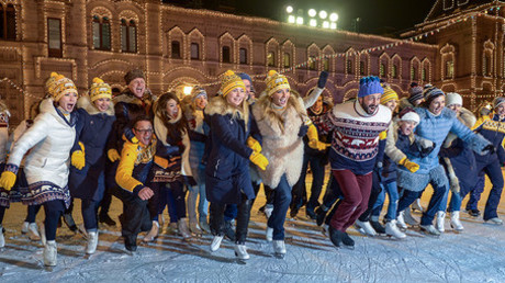 Opening of the GUM Skating Rink and GUM Fair at Moscow's Red Square © 