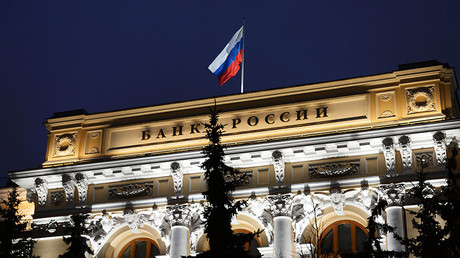 A flag on the building of the Central Bank of Russia in Neglinnaya Street in Moscow. ©Natalia Seliverstova