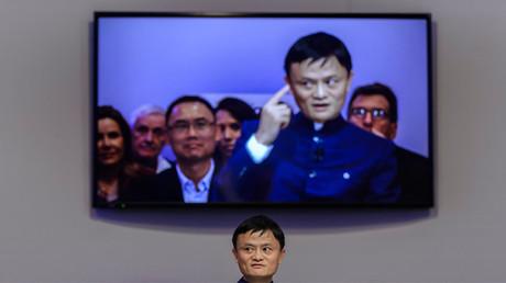 Alibaba Group Founder and Executive Chairman, Jack Ma. ©Fabrice Coffrini
