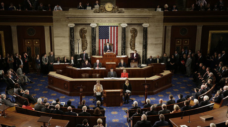 The US House of Representatives © Gary Cameron