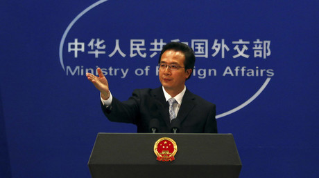 Chinese FM: Downing of Russian Su-24 bomber in anti-ISIS op in Syria undermines intl efforts
