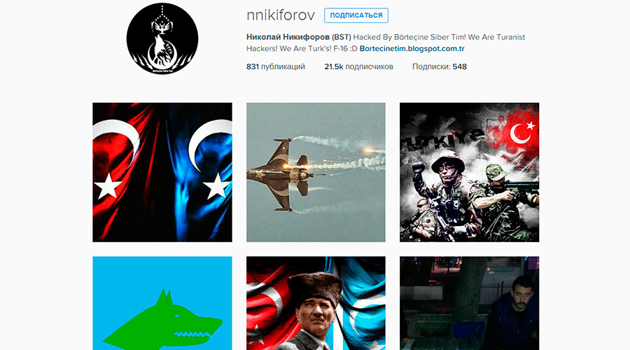 Russian minister's Instagram defaced with downed Su-24 jet, Turkish hackers claim responsibility