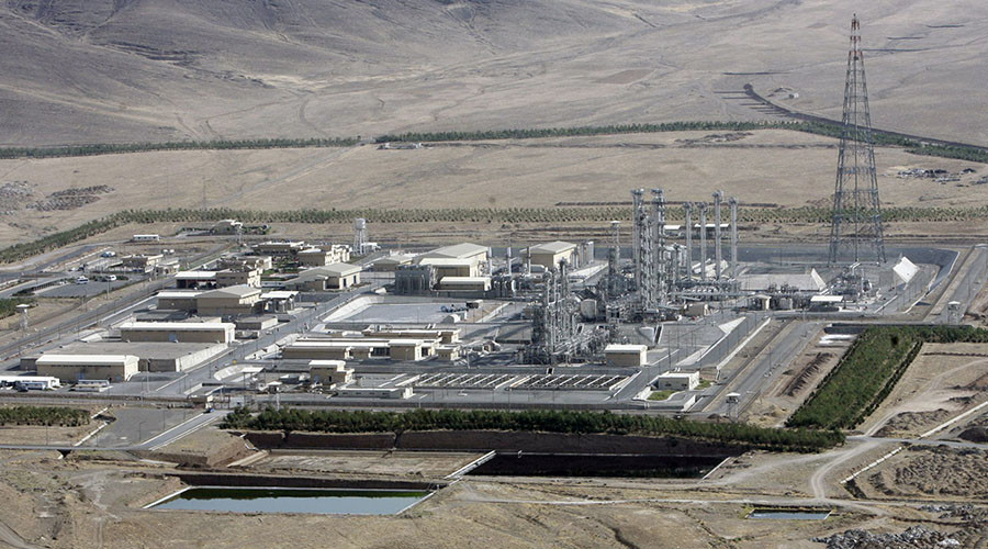 A view of the Arak heavy-water project 190 km (120 miles) southwest of Tehran. © ISNA