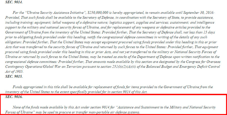 Screenshot of HR 2029, the omnibus budget bill, showing the only remaining portion of the Conyers-Yoho Amendment