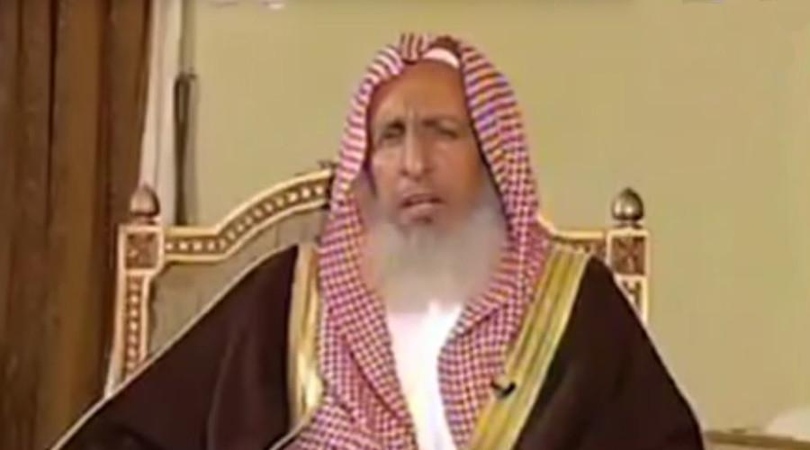 Grand Mufti Abdulaziz Bin Abdullah © Tawhid Salafiyah