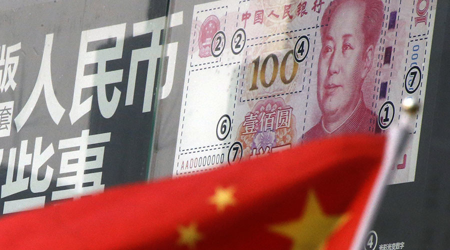 'No plans to devalue yuan' – Chinese Veep