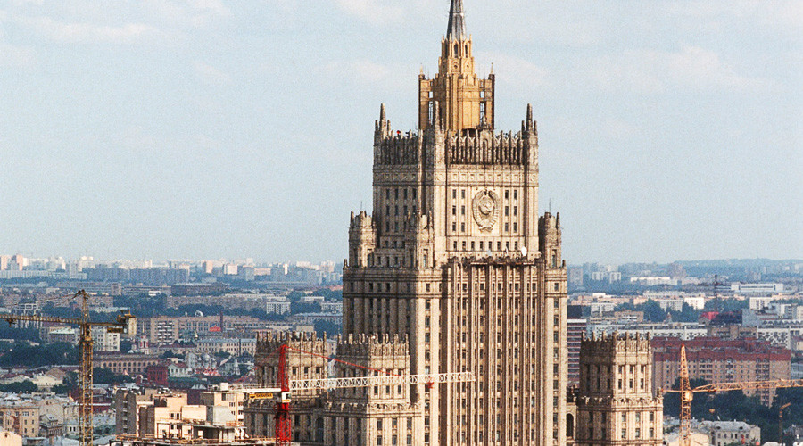 US decision to withdraw accreditation of Russia's honorary consuls 'inadequate' – Moscow