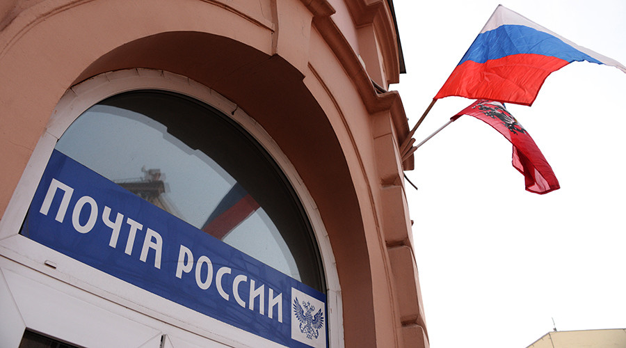 Russian Post launches bank with VTB