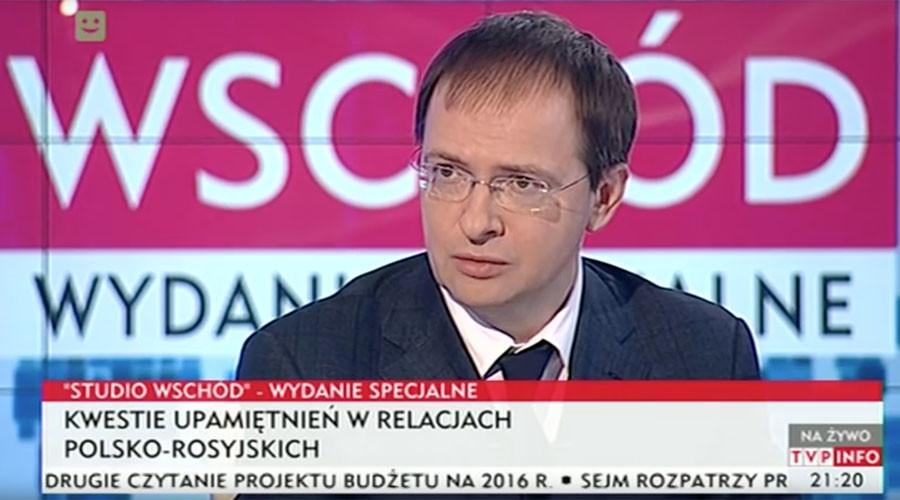 Vladimir Medinsky on TVP © PSGv60
