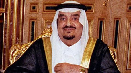 Fahd bin Abdulaziz Al Saud. © Helene C. Stikkel