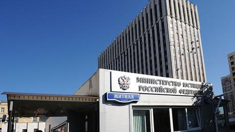 The Russian Ministry of Justice premises, 14 Zhitnaya Street. ©Grigoriy Sisoev