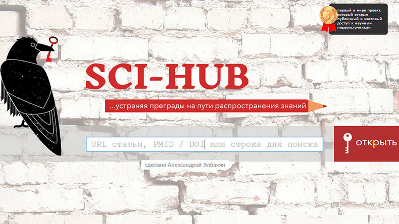 EXCLUSIVE: Robin Hood neuroscientist behind Sci-Hub