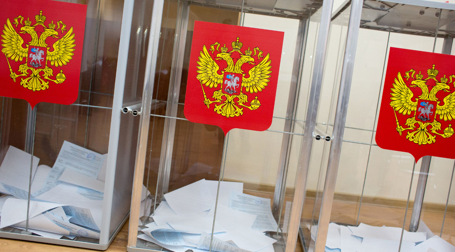 Nationalists propose stricter punishment for violations of elections laws