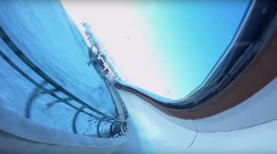 Calgary bobsled track © dogcamsport