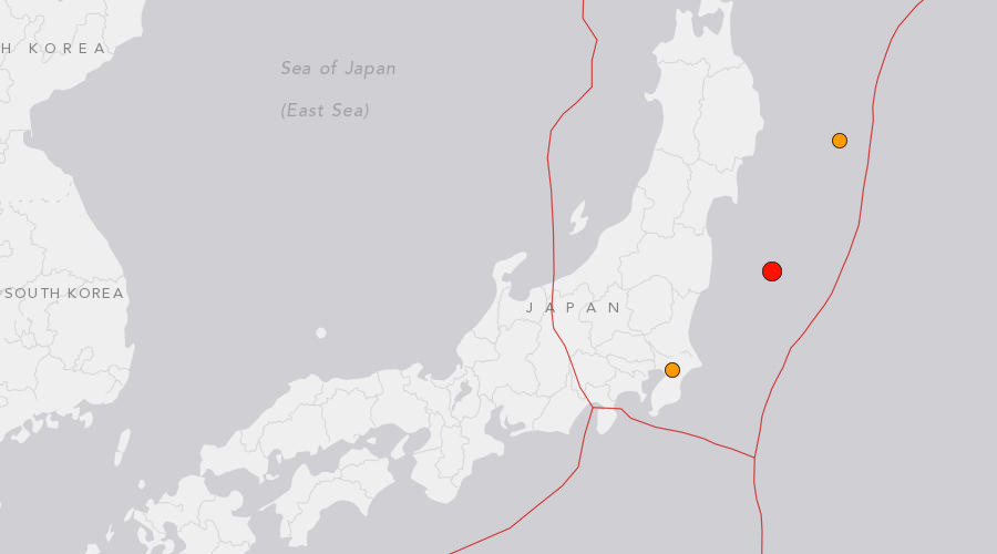 5.1 magnitude earthquake strikes off Fukushima coast of Japan
