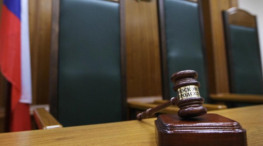 Justice restored: Constitutional Court reinstates jury trials for women