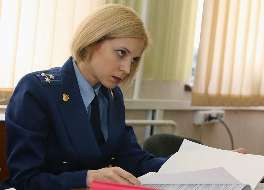 Prosecutor of Crimea Natalya Polonskaya. ©Artem Kreminsky