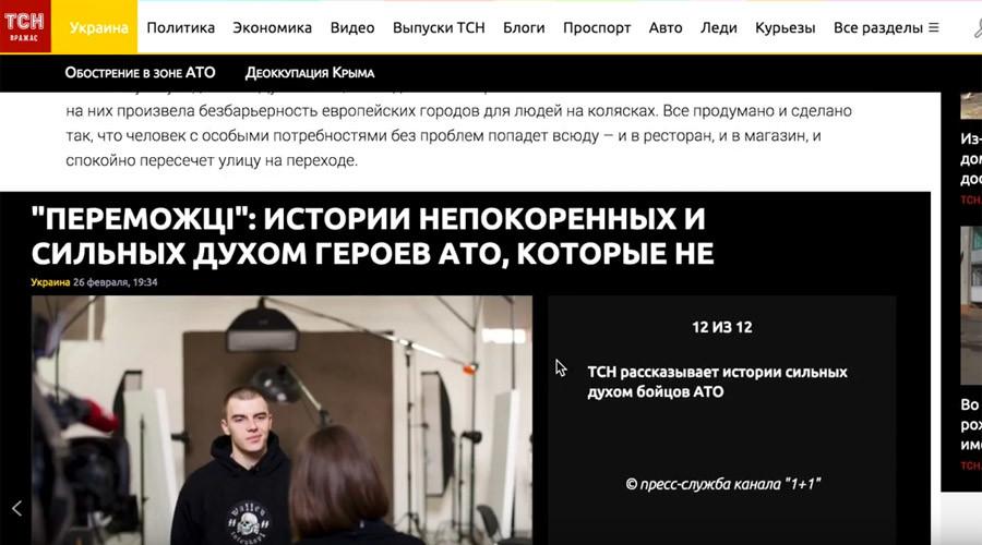© Анатолий Шарий
