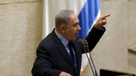 Israel's Prime Minister Benjamin Netanyahu ©Ronen Zvulun