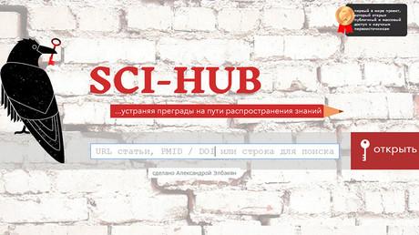 © sci-hub.io