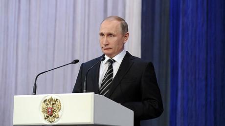 Russian President Vladimir Putin © /Mikhail Klimentyev