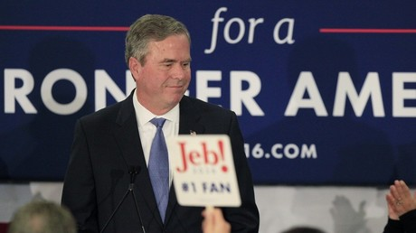 Republican U.S. presidential candidate Jeb Bush announces that he is suspending his presidential campaign at his South Carolina primary night party in Columbia, South Carolina, February 20, 2016. © Randall Hill