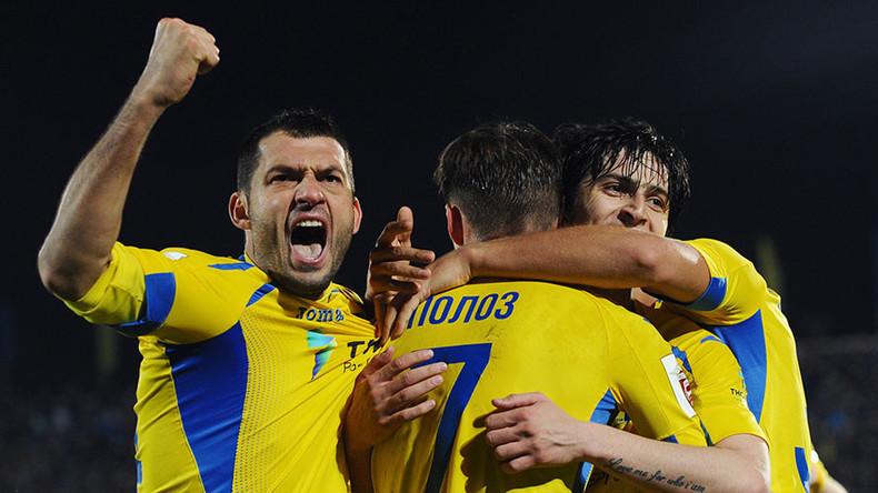 Rostov Fc