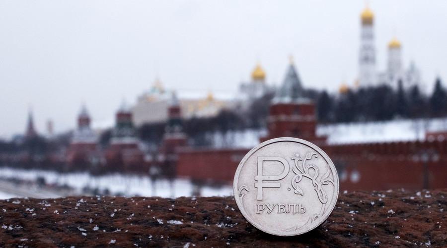 Russian Rouble. © Iliya Pitalev