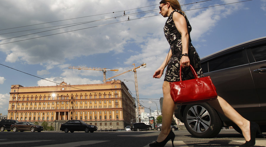 Russia has largest number of female business leaders – US study