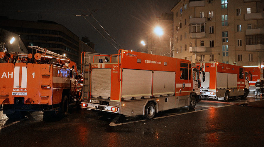 Powerful blast reported in Moscow residential building