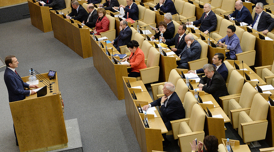 State Duma Speaker Sergey Naryshkin © Vladimir Fedorenko
