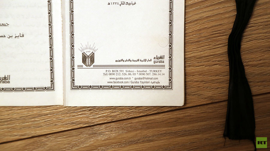 Cover of an Islamist, anti-Assad propaganda leaflet printed in Istanbul, Turkey.