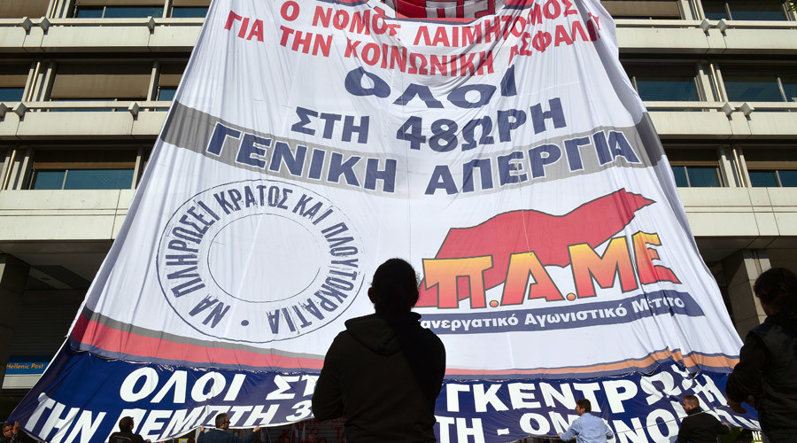 Communist affiliated protesters hold a banner calling for a 48-hours strike against the pension reform, at the finance ministry in Athens building on March 29, 2016. © Louisa Gouliamaki