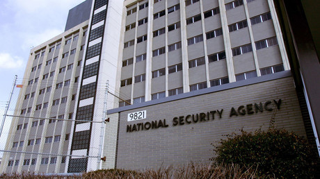 National Security Agency (NSA) in the Washington suburb of Fort Meade © Paul J. Richards
