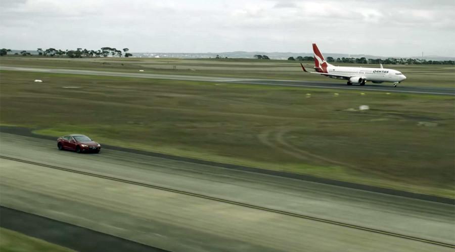 © Qantas