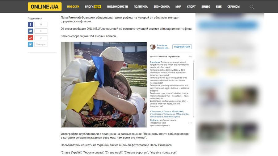 © news.online.ua