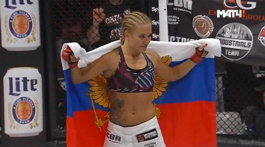 Yankova impressive in Bellator debut