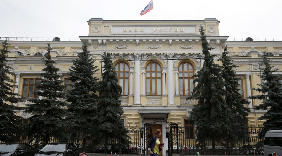 Russian Central Bank keeps key rate unchanged bolstering ruble