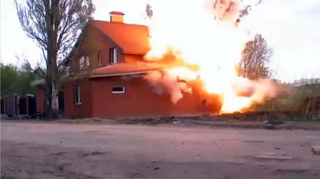 © FSB video
