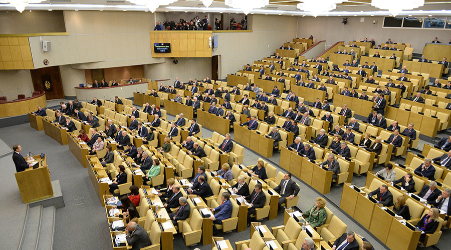 Duma rejects proposal to oust senior MPs for relatives' business activities
