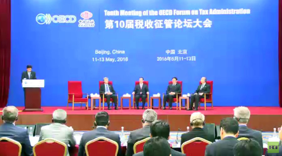 Top officials discuss use of IT to tackle tax crimes at OECD forum in China