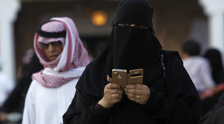 Saudi women face jail & flogging for checking husband's phone unlawfully