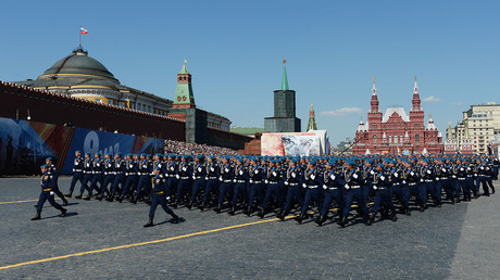 Victory Day parade on Moscow's Red Square