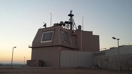 © U.S. Aegis Ashore Missile Defense System Romania