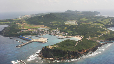 An aerial view shows Yonaguni island, Okinawa prefecture in this picture taken by Kyodo © Reuters