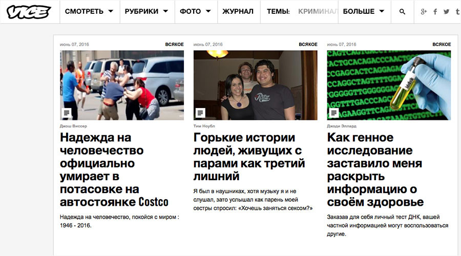 Russian internet watchdog blacklists Vice.com over shoplifting propaganda