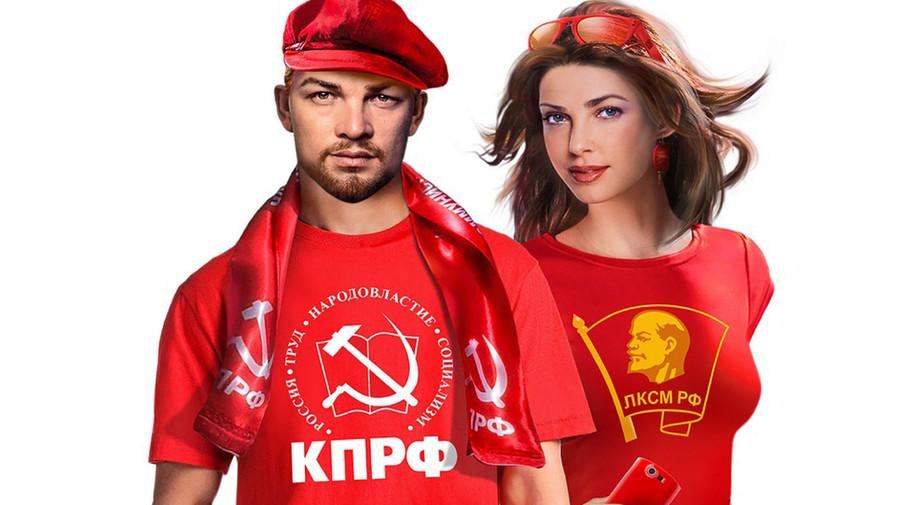 Русская молдая вечеринка фото 60-692