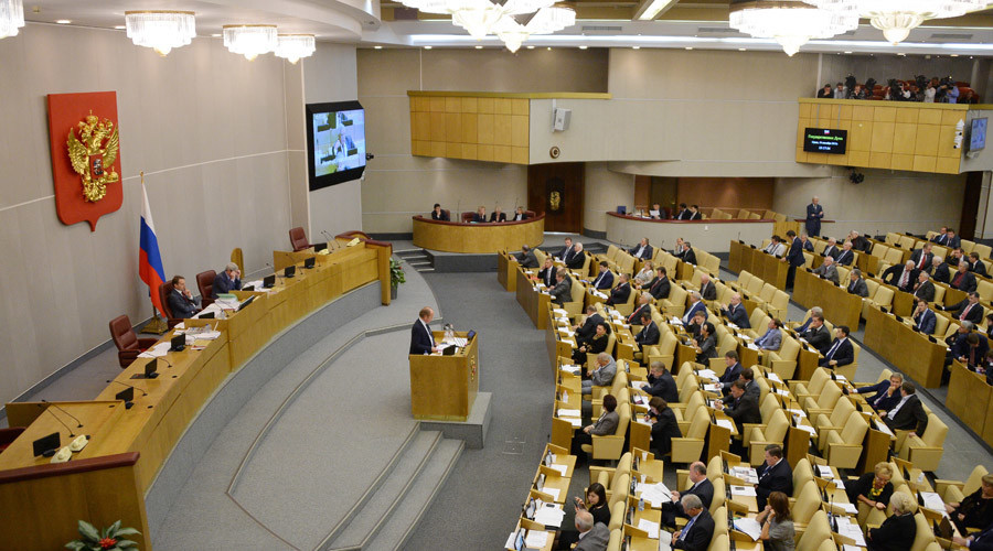 Duma votes to strip fugitive lawmaker Ponomaryov of parliamentary seat