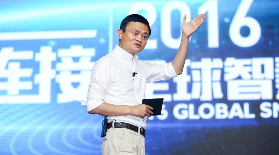 Alibaba to double turnover to over $900bn by 2020